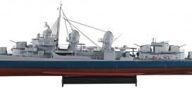 AquaCraft 1/72 Fletcher Class Destroyer ARR